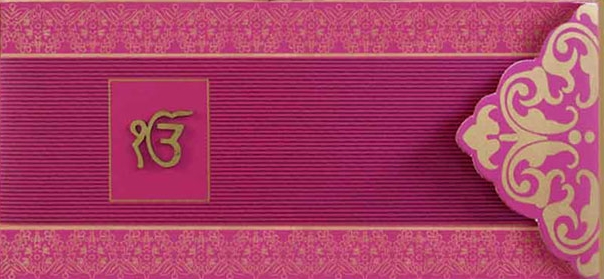 Elegant Cards No1 Indian Wedding Cards UK London Hindu Wedding – Muslim Wedding Invitation Cards Uk